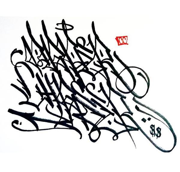 03_Chisel_cartel