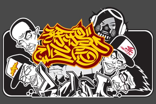 06_Graffiti_chinois