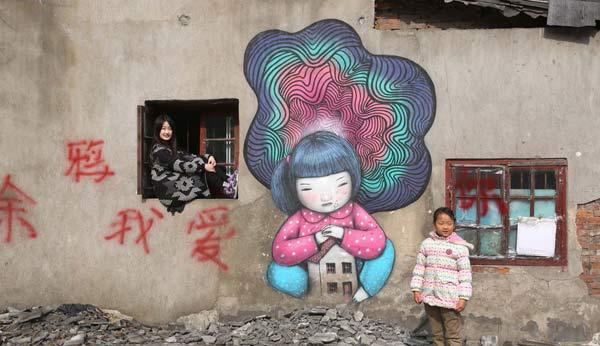 07_Graffiti_chinois