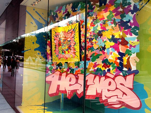 L'un des fameux carrés réalisés par l'artistes Kongo pour Hermès