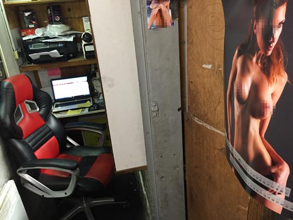 garage, arrière, bureau, poster, siège, fauteuil, sport